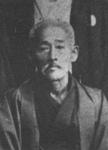Figure 3. Kanryo Higaonna, founder of Naha-te.